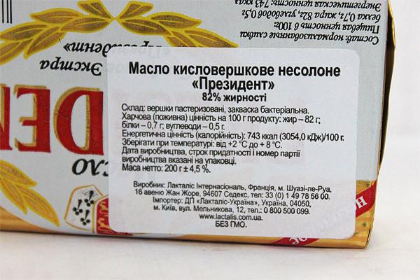 Маркировка пищевой продукции(хранение до 6 дней)