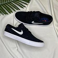 Кроссовки Nike SB Zoom Stefan Janoski RM Black White AQ7475-001 размер: 42