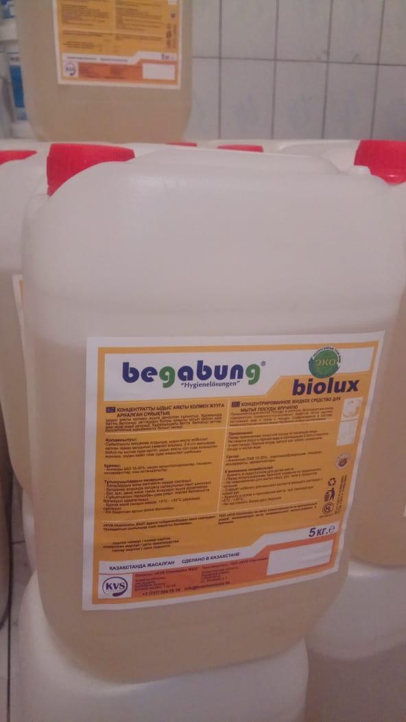 Концентрированное жидкое средство для мытья посуды вручную 5кг.