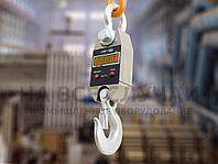 Весы крановые Смартвес ВЭК-3000 Ударопрочные
