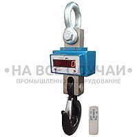 Весы крановые Смартвес ВЭК-30000
