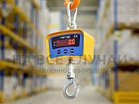 Весы крановые Смартвес ВЭК-500
