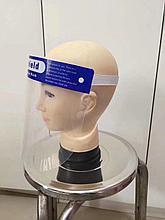 Защитный щиток экран для лица антизапотевающий многоразовый