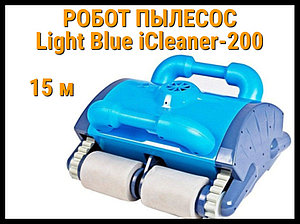 Робот пылесос IRobotec Light Blue iClaner 200 для бассейна (15 м)