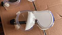 Очки защитные kazat 2816A, фото 1