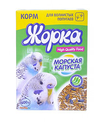 Корм для попугаев Жорка 500гр  (Морская капуста)