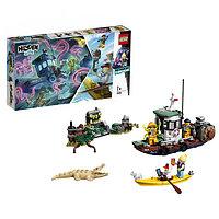 LEGO Hidden Side 70419 Конструктор ЛЕГО Старый рыбацкий корабль