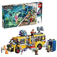 LEGO Hidden Side 70423 Конструктор ЛЕГО Автобус охотников за паранормальными явлениями 3000