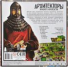 Настольная игра: Архитекторы западного королевства, фото 10