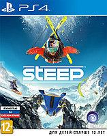Steep 4 PS4, фото 1