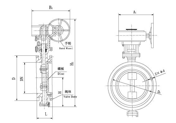 Затвор стальной фланцевый с редуктором Ду 125 Ру 16 (КНР), фото 2