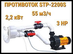 Противоток Glong STP 2200S для бассейна