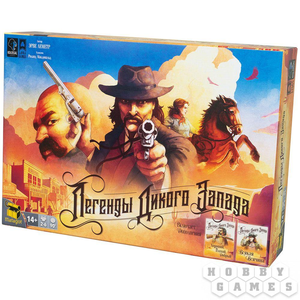 Настольная игра: Легенды дикого запада + 2 дополнения