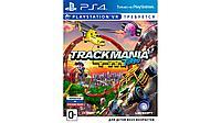 Trackmania Turbo PS4, фото 1