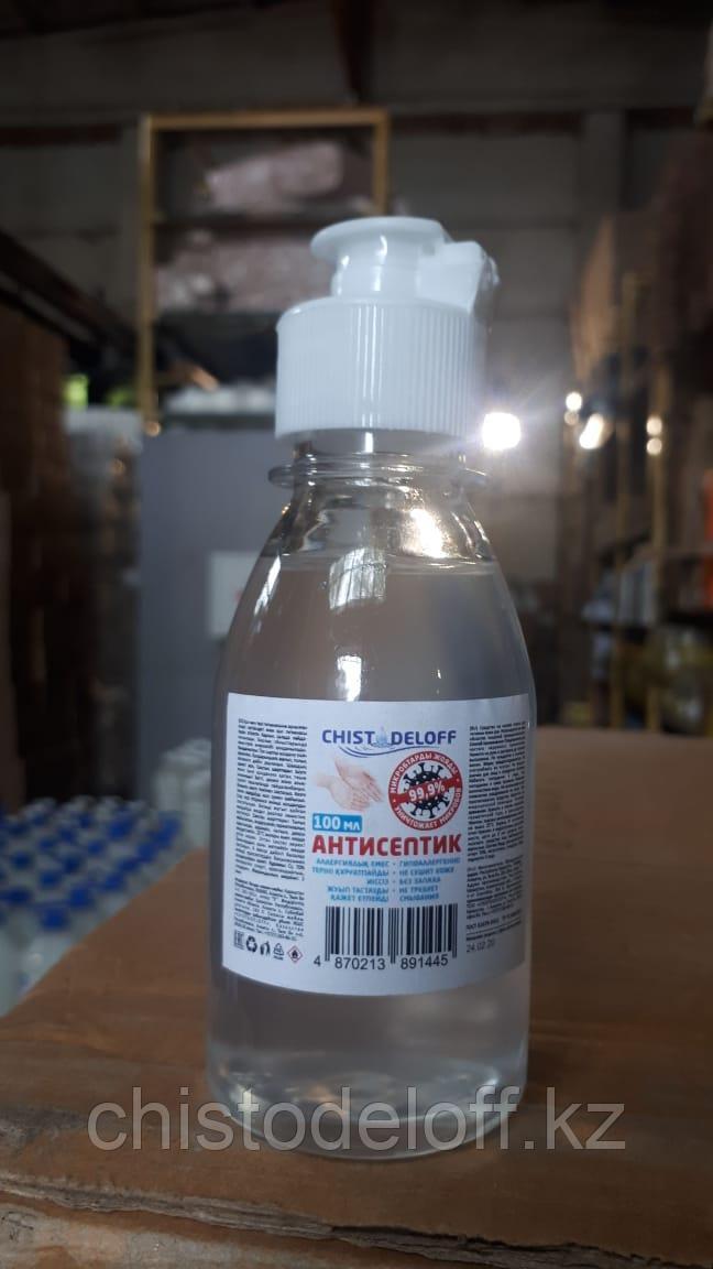 Антисептик, жидкое средство для гигиены рук   100 мл