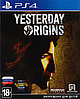 Yesterday Origins ps4