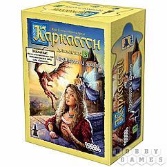 Настольная игра: Каркассон: Принцесса и дракон
