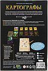 Настольная игра: Картографы, фото 6