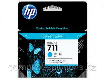 Картридж HP Europe CZ134A, 3-Pack [CZ134A] | [оригинал]