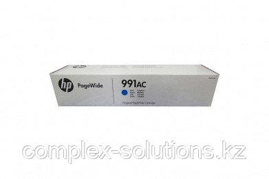 Картридж HP Europe X4D10AC [X4D10AC]   [оригинал]