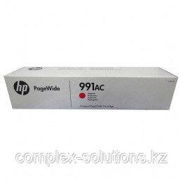 Картридж HP Europe X4D13AC [X4D13AC] | [оригинал]