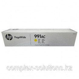 Картридж HP Europe X4D16AC [X4D16AC] | [оригинал]