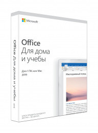 Программное обеспечение MS Office Home and Student 2019 Russian Kazakhstan Only Medialess [79G-05031]