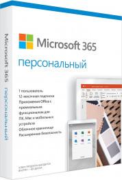 Программное обеспечение MS Microsoft 365 Personal Russian Sub 1YR Kazakhstan Only Mdls P6 [QQ2-01049]