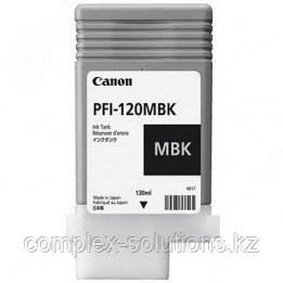 Картридж CANON PFI-120MBK [2884C001] | [оригинал]