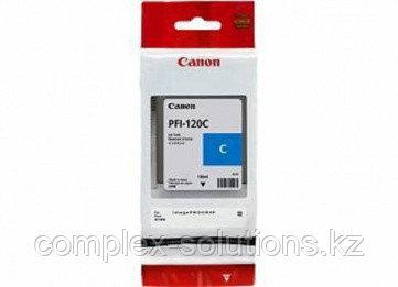 Картридж CANON PFI-120 Cyan [2886C001] | [оригинал]