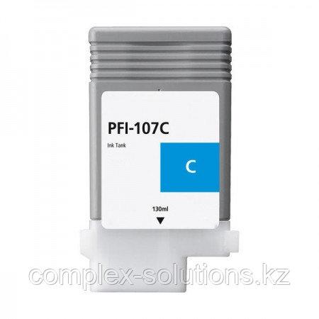 Картридж CANON PFI-107C Cyan GRAND   [качественный дубликат]