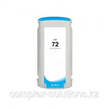 Картридж H-P C9371A Cyan №72 GRAND | [качественный дубликат]