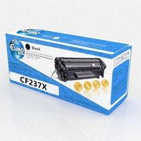 Картридж HP CF237X (с чипом) (№37X) Euro Print | [качественный дубликат]