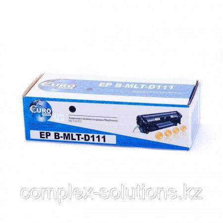 Картридж SAMSUNG MLT-D111S (без чипа) Euro Print | [качественный дубликат]