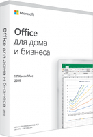 Программное обеспечение Microsoft/MS Office Home and Business 2019 Russian Kazakhstan Only Medialess [T5D-03246]