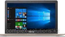 Ноутбук ASUS S530FN-BQ289T [90NB0K45-M04670]