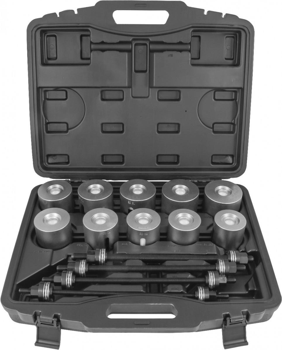 (APPS24) Инструмент универсальный для замены сайлентблоков в наборе, 44-82 мм, 24 предмета
