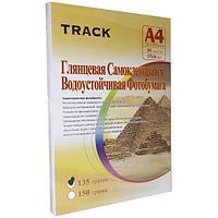 Бумага А-4 135г Track самоклеющиеся глянец(50)