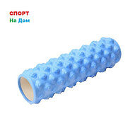 Йога роллер для фитнеса и йоги (длина - 45 см)