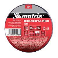 Изолента ПВХ 19мм*20м черная MATRIX