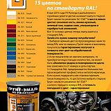 DALI® Грунт-эмаль по ржавчине 3в1, фото 2