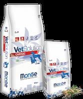 Беззерновой корм Monge VetSolution Cardiac для собак с сердечной недостаточностью - 2 кг