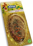 Травяной брикет Жорка для грызунов Ассорти, 20гр