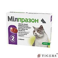 Антигельминтик Милпразон для кошек более 2 кг, KRKA - 1 табл.