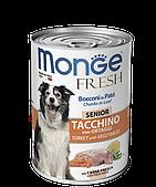 Консервы Monge Dog Fresh Chunks для пожилых собак (Индейка) - 400 г