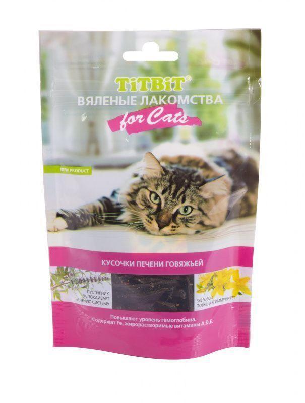 Вяленые кусочки из говяжьей печени для кошек, TitBit - 60 г