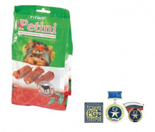 Колбаски Petini для собак (Телятина), TitBit - 60 г