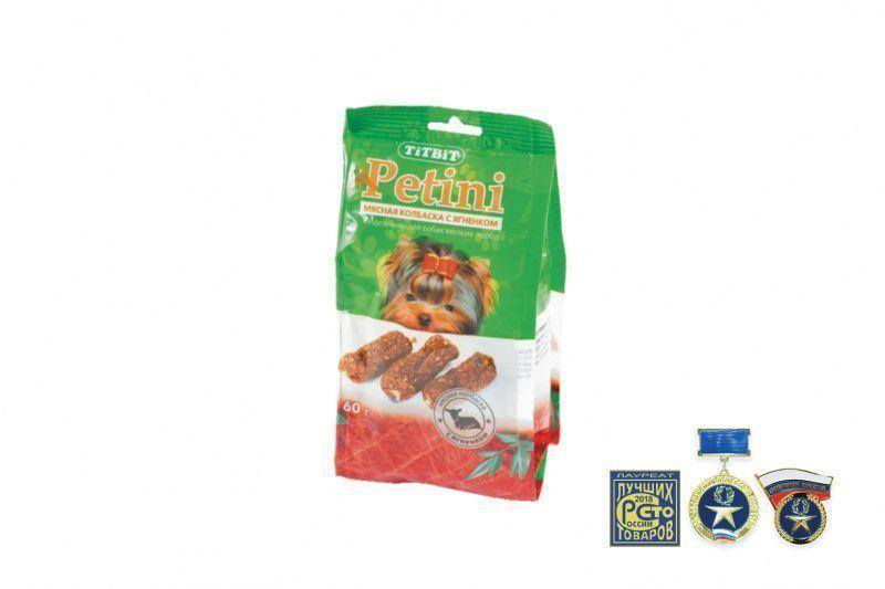 Колбаски Petini для собак (Ягненок), TitBit - 60 г