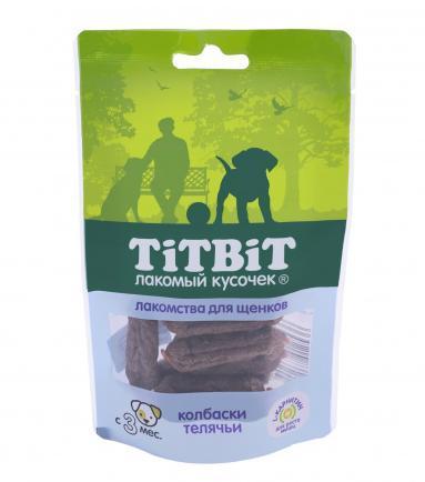 Колбаски Телячьи для щенков, TitBit - 50 г