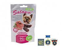 Колбаски сыровяленые Salamini для собак мелких и средних пород (Говядина), TitBit - 40 г